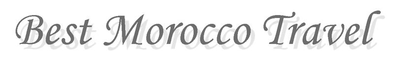 ベスト モロッコ トラベル